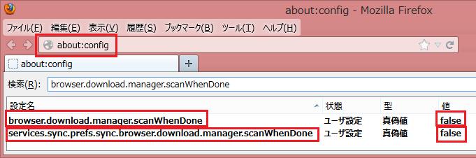 Firefoxでダウンロードしたファイルが壊れている