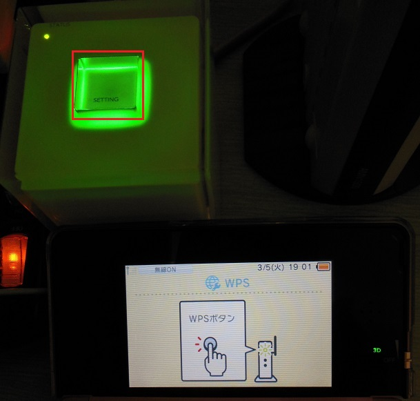 au HOME SPOT CUBEと3DSを接続する-007
