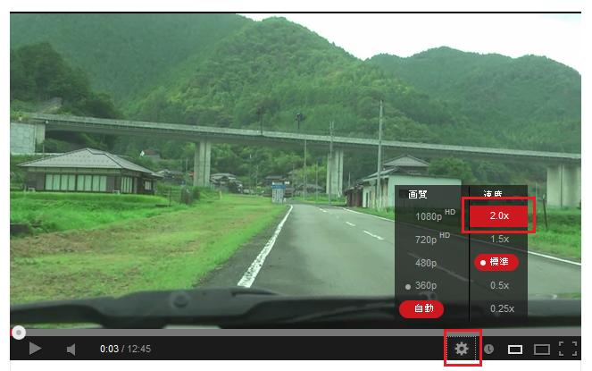 YouTubeをHTML5で見る2
