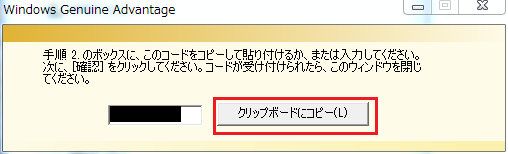 [Win7] XP Modeをインストール003