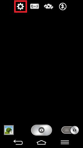 20150108b