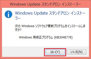 windowsupdate10