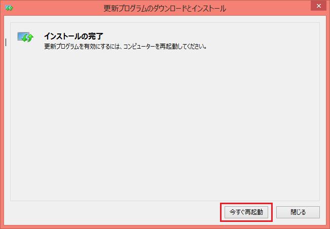 windowsupdate11