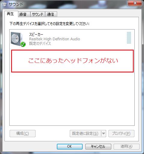 sound01