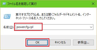 ファイルコピー進捗ダイアログが途中で消えたり止まったりして、ファイルコピーに失敗する001