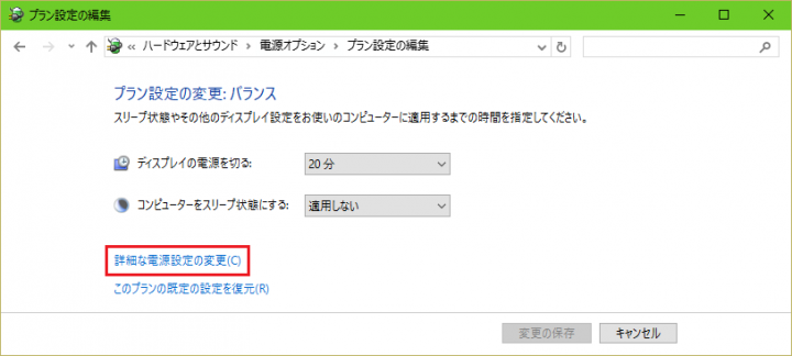 ファイルコピー進捗ダイアログが途中で消えたり止まったりして、ファイルコピーに失敗する003
