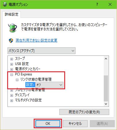 ファイルコピー進捗ダイアログが途中で消えたり止まったりして、ファイルコピーに失敗する004
